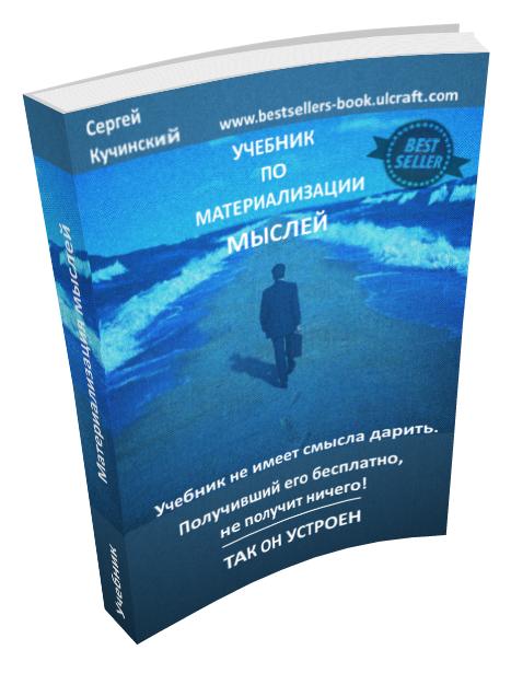 http://bestsellers-book.ulcraft.com/uploads/s/q/j/x/qjxmp9hdg6dv/img/full_OE54kmaP.png